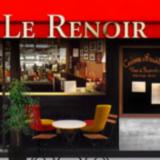 CAFETERIA LE RENOIR