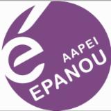 AAPEI L'EPANOU