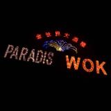 PARADIS WOK