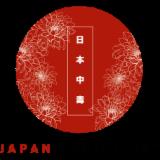 JAPAN ADDICTION
